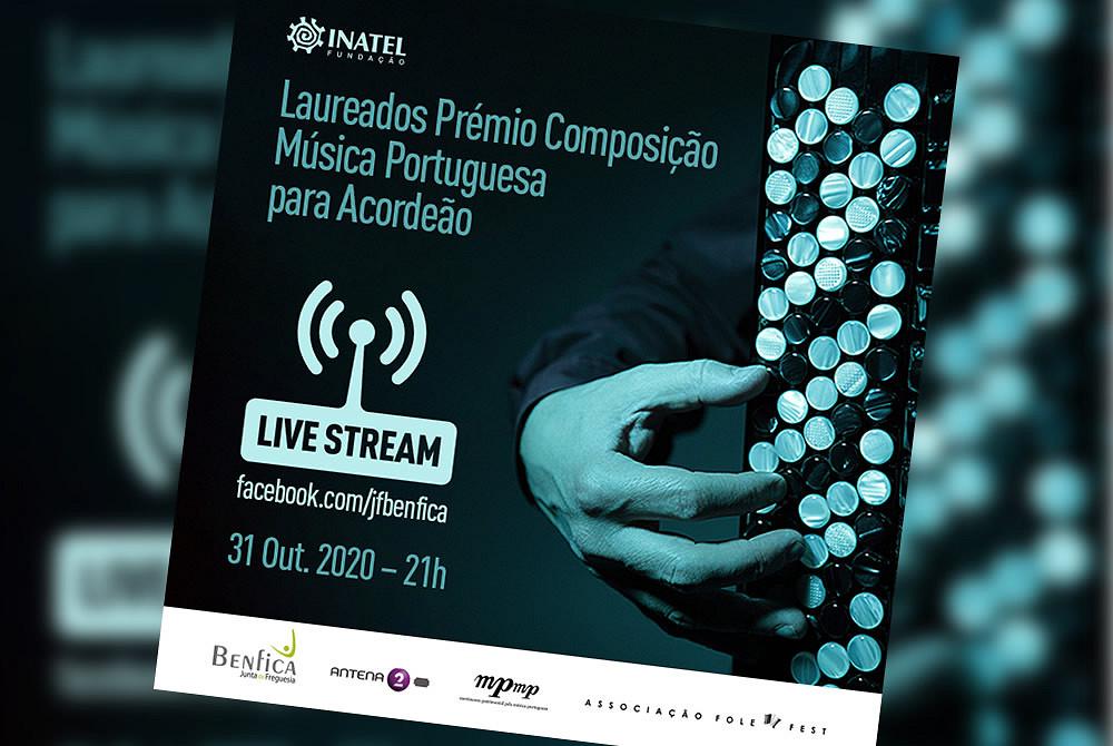 Portuguese Music for Accordion Concert - Carlos Paredes Auditorium, Lisbon (Benfica)